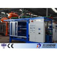 Eps Fish Box Forming Machine , Foam Lamination Machine High Corrosion Resistance Manufactures