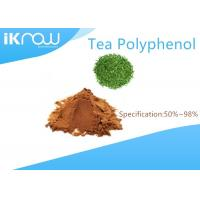 China Cas 84650-60-2 Green Tea Polyphenols For Food / Medicine / Daily Chemical on sale
