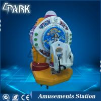 Buy cheap coin-operated baby's wonderful car kiddies ride hot in British amusement parks from wholesalers