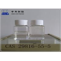 China Colorless Chemical Reagent 1- ( 4- Methylphenyl ) -2- Nitropropene CAS 29816-55-5 for sale