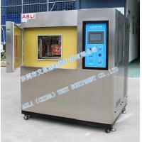 Quality 3 Zones Touch Control Climatic Thermal Shock Test Chamber for Auto Parts for sale
