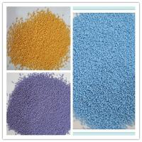 China Manufacturer Detergent Color Speckles with Granule Shape sodium sulphate colorful speckles for washing powder Manufactures