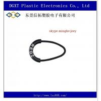 U shape string TPU new material zipper pull for bags Manufactures