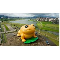 Golden inflatable frog , Custom Inflatable Products inflatable insects Manufactures