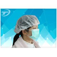 Quality 17-24 inch single & double elastic disposable mob cap / surgical mdical disposable head cover for sale