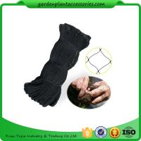 Black Bird Netting Lightweight , Anti Bird Fruit Tree Netting size 2*5 Mesh mm20*20 gram/㎡ 30g china net Manufactures