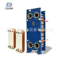 Buy cheap titanium plate heat exchanger high efficiency SONDEX  sea water simming pool heat exchanger from wholesalers