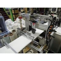 Quality Automatic production line for bag making for sale