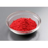 Stable Color Ability Paint Pigment Powder C.I No. 74160 For Paint Coatings Manufactures