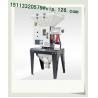gravimetric dosing mixer/gravimetric machine/Weighing mixer For Iceland Manufactures