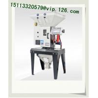 Plastic gravimetric system /gravimetric machine with CE Manufactures