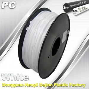 1.75 / 3.0 mm  PC Filament  Blue for RepRap , Cubify 3D Printer Manufactures