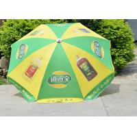 6.5 ft Adjustable Vented Waterproof Patio Umbrella , Outdoor Large Sun Umbrella Manufactures