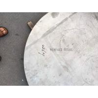 China Alloy 1.4410 Duplex Stainless Steel Plate / Super Duplex Stainless Steel 2507/ S32750 on sale
