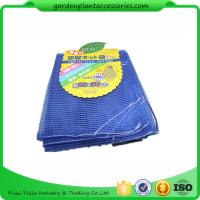 Recyclable Reusable Vegetable Bags , Garden Plant Reusable Mesh Produce Bags Manufactures