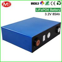 Long Cycle Time Prismatic Lipo Battery 3.2V 85Ah Solar Power Storage Battery Manufactures
