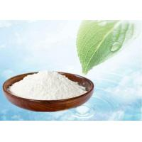 Androgen Pharmaceutical Grade Dhea Dehydroepiandrosterone Increasing Endogenous Production cas 53-43-0 Manufactures