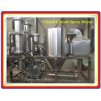 LPG high speed Spray Dryer/sodium silicate solution Spray Drying Equipment Manufactures