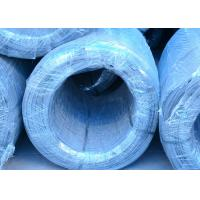 Quality Phosphated High Carbon Steel C1060 - C1070 Patented Wire 1.80mm -3.70mm for sale