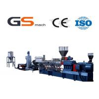 200 - 355 kg/h Filler Masterbatch Plastic Extruder Machine Double Screw Manufactures