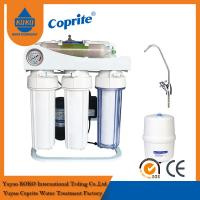 China Domestic 50 / 75 / 100GPD Home Under Sink Water Filter System For Home on sale