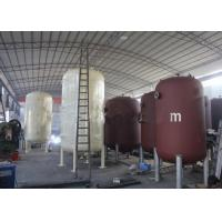 Carbon Steel Ion Exchange Equipment Water Softener With 30m3/H Capacity Manufactures