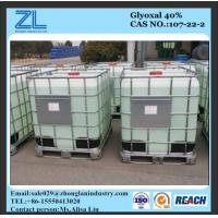Glyoxal 40% used for paper industry, Formaldehyde ≤50 PPM Manufactures