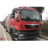 4x2 Drive 6 Cylinder Diesel Engine Aerial Ladder Fire Truck 8650 * 2450 * 3500mm Manufactures