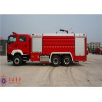 Quality Four Doors Structure Fire Pumper Truck , Fire Brigade Truck Approved Loading 33000kg for sale