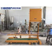 50KG Bag Rice Beans Fertilizer Automatic Weighing And Packing Machine 380V Manufactures