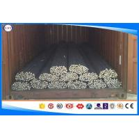 Din1.2713 Hot Rolled Tool Steel Round Bar Hot Work With Black / Turned Surface Manufactures