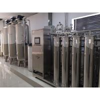 Well Tap Water Reverse Osmosis Pure Water Treatment Equipment Machine Price