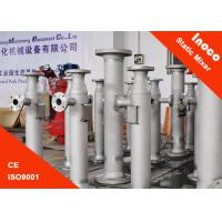 BOCIN Customized Stainless Steel Pipeline Liquid Mixing Static Mixer For Silicon Manufactures