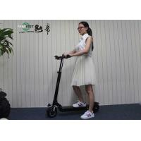 Portable Lithium Battarry Electric Scooter Professional Folding Electric Bike Manufactures