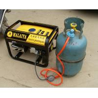 Conversion Kits for 2-5KW Honda Generator to use Propane LP gas or methane cng Gas Manufactures