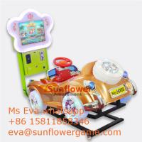 Buy cheap Best kiddie rides china factory Popular star game center product  Flower 3D Classical Car Kiddie Rides For Sale from wholesalers
