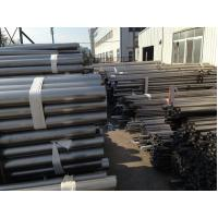 Cold Drawn 310S Stainless Steel Pipe , DIN17456 / 17458 Standard Manufactures