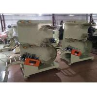 Quality Cold Rolled Steel Sheet Straightening Machine , S Type Plate Straightening Machine for sale
