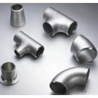 Schedule 40 Stainless Steel Pipe Fittings Manufactures