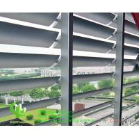 250mm Architectural aluminum Aerofoil louver blade with oval shape for facade curtain wall Manufactures