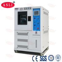 Buy cheap Floor Standing laboratory climate auto testing machines temperature chamber from wholesalers