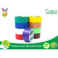 Rubber Adhesive Base Glue Cloth Duct Tape For Decorative Masking Manufactures