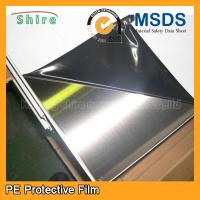 Stainless Steel Sheet PE Protective Film Polyethylene Tape With Rubber Glue Manufactures