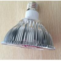 High Power Epistar E27 LED PAR30 Light Manufactures