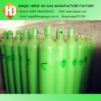 Buy cheap argon cylinder from wholesalers