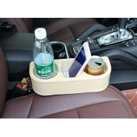 Buy cheap Various color customized new design car product, car cup holder from wholesalers