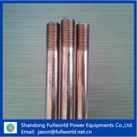 China copper bonded steel ground rod on sale