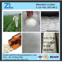 plasticizer raw material Dimethyl oxalate,CAS NO.:553-90-2 Manufactures