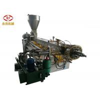 71mm Screw Diameter Die Face Pelletizer PVC Granulating Machine 9 Heating Zones Manufactures