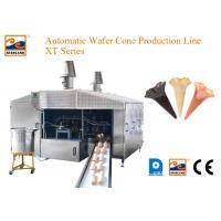 Buy cheap Fully Antomatic Fast Heating Up Oven Ice Cream Cone Machine CE Certifie from wholesalers